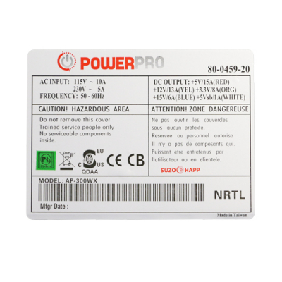 Power Pro Power Supply 110-230V for WMS - 80-0459-20
